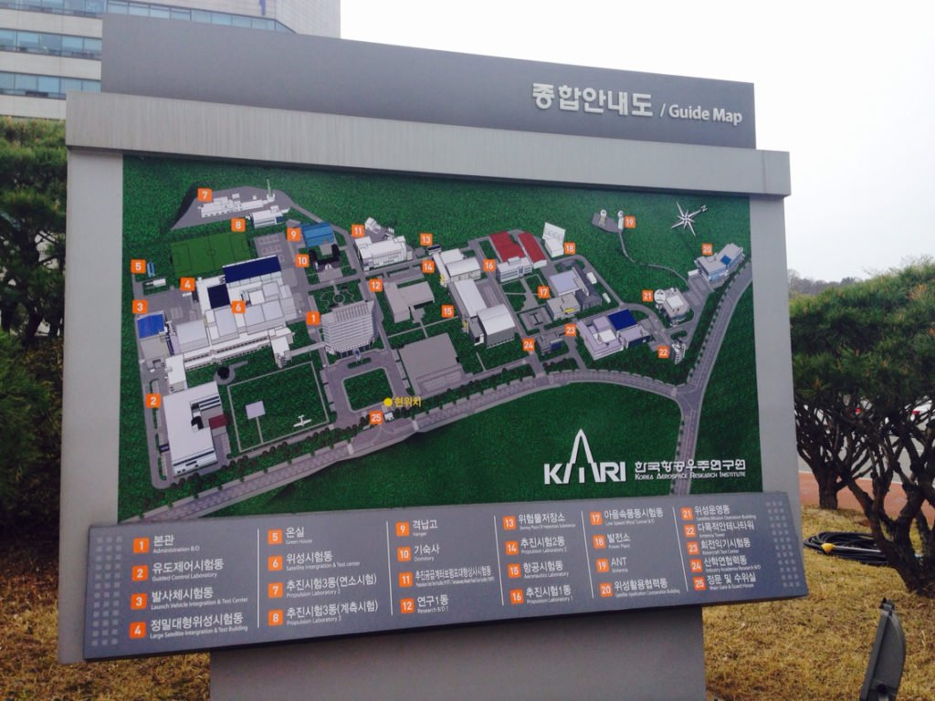 Korea Aerospace Research Institute-2