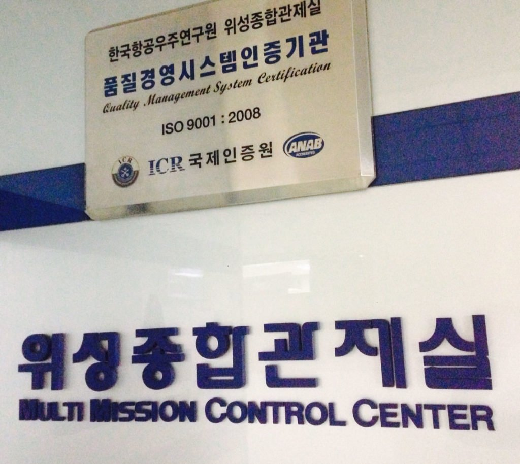 Korea Aerospace Research Institute-6