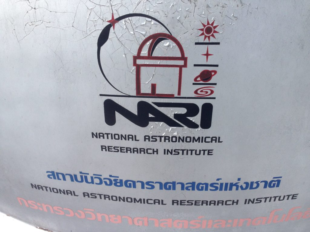 National Astronomical Research Institute of Thailand-10