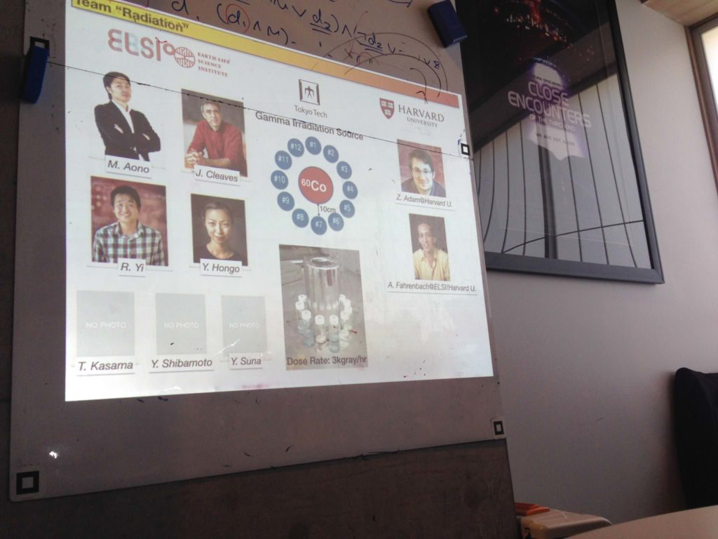 Research-to-ELSI-Earth-Life-Science-Institute-7