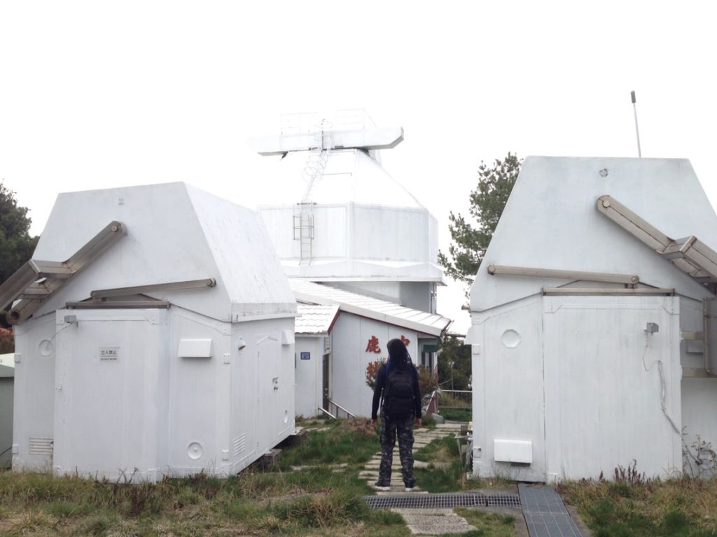 Research-to-Lu-Lin-Observatory-16