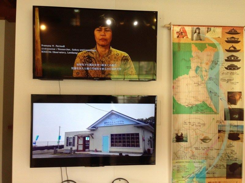 UTSURO-BUNE-mini-museum-a-research-by-venzha-christ-11