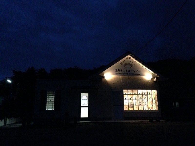 UTSURO-BUNE-mini-museum-a-research-by-venzha-christ-20