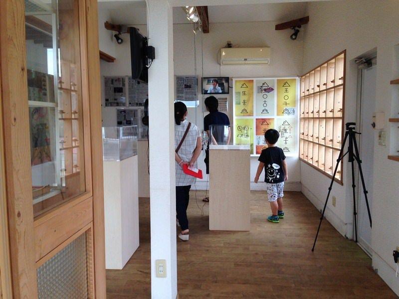 UTSURO-BUNE-mini-museum-a-research-by-venzha-christ-22