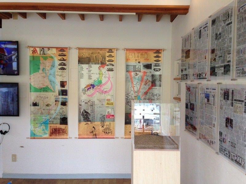 UTSURO-BUNE-mini-museum-a-research-by-venzha-christ-29