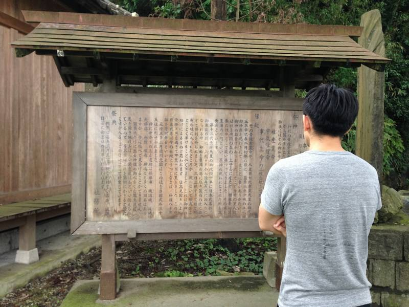 UTSURO-BUNE-mini-museum-a-research-by-venzha-christ-3