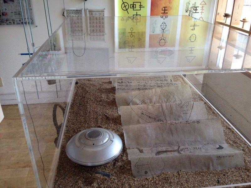 UTSURO-BUNE-mini-museum-a-research-by-venzha-christ-39