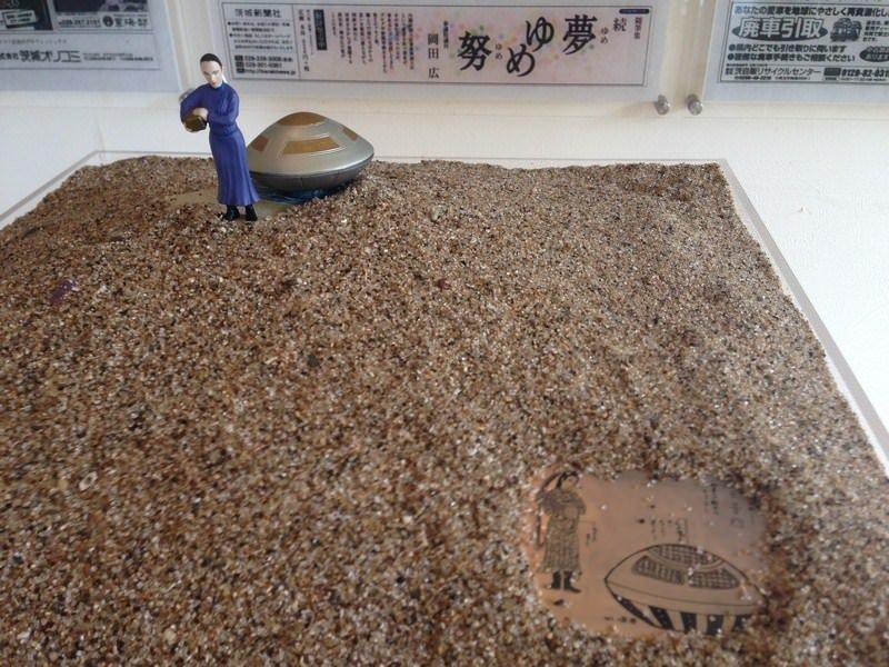 UTSURO-BUNE-mini-museum-a-research-by-venzha-christ-4