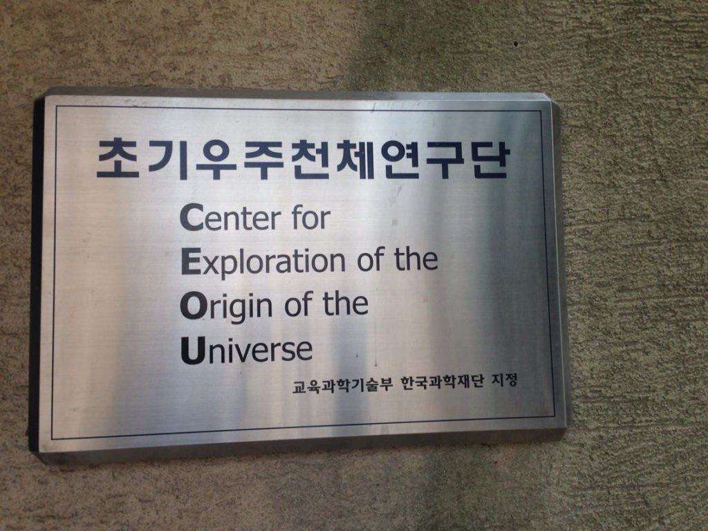 a-Research-to-CEOU-Center-for-Exploration-of-the-Origin-of-the-Universe-46