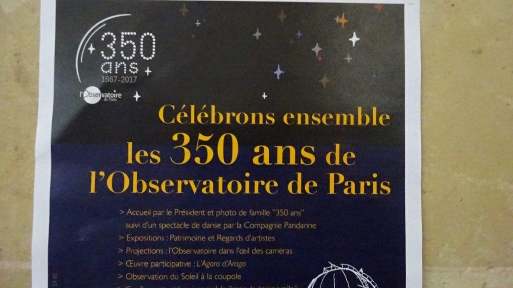Research Trip to IAP - Institut d'Astrophysique de Paris - 2