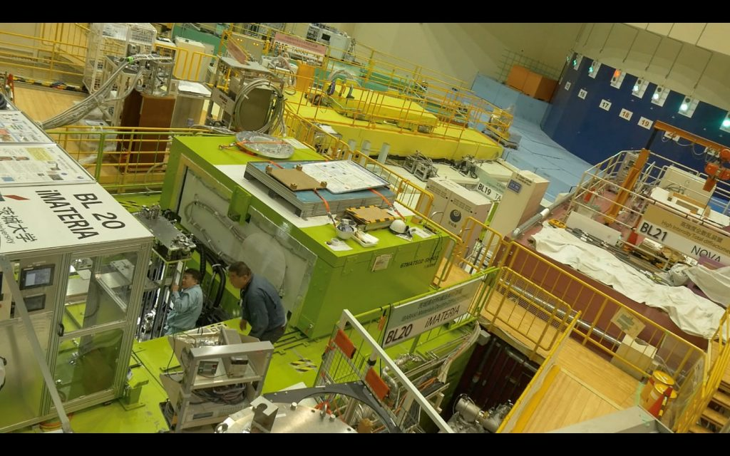Research to J-PARC - Japan Proton Accelerator Research Complex - 12