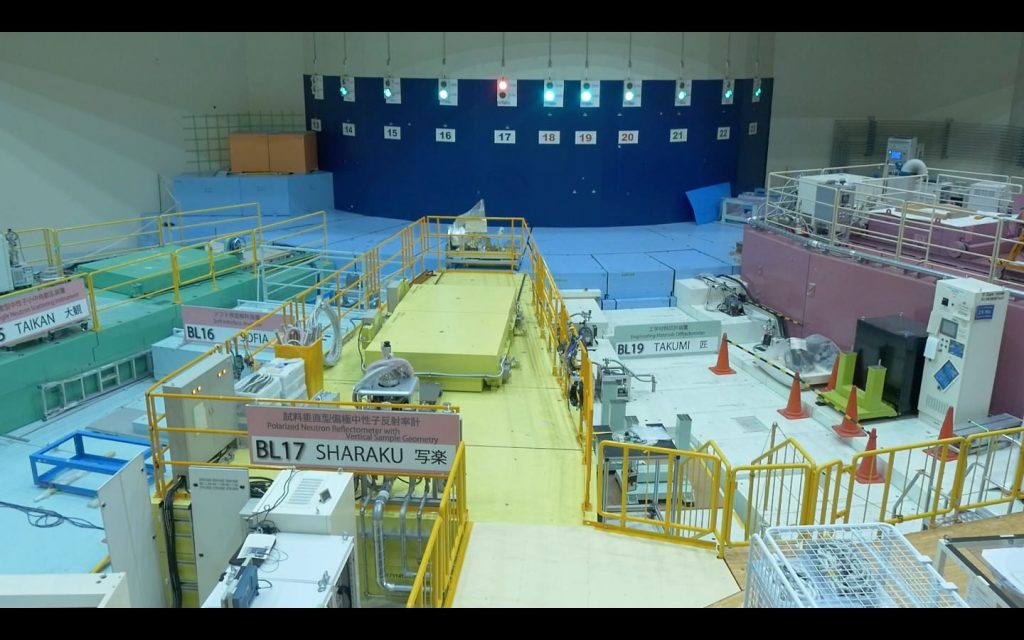 Research to J-PARC - Japan Proton Accelerator Research Complex - 17