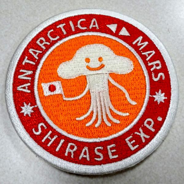 Shirase